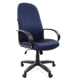 Компьютерное кресло для руководителя Chairman 279  JP15-5 черно-синий, Цвет товара: Синий