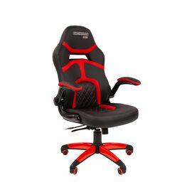 Кресло для геймеров Chairman Game 18 Красный, Цвет товара: Красный