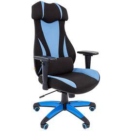 Кресло для геймеров Chairman Game 14 Голубой, Цвет товара: Голубой
