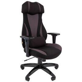 Кресло для геймеров Chairman Game 14 Серый, Цвет товара: Серый