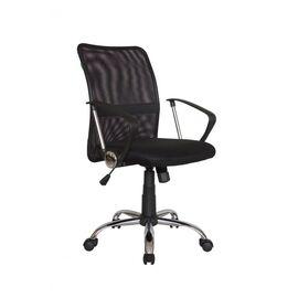 Компьютерное кресло Riva Chair 8075 Чёрная ткань/Чёрная сетка (DW-01), Цвет товара: Черный