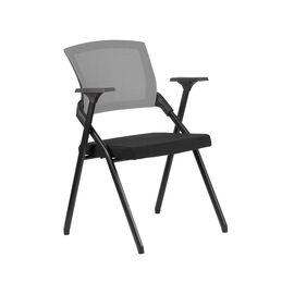 Офисное кресло складное для посетителей Riva Chair M2001 Серое складное, Цвет товара: Серый