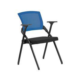 Офисное кресло складное для посетителей Riva Chair M2001 Синее складное, Цвет товара: Синий
