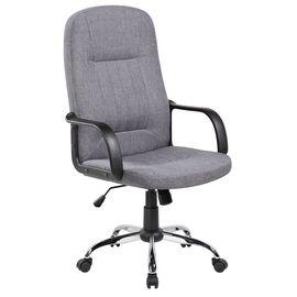 Компьютерное кресло для руководителя Riva Chair 9309-1J Серая ткань, Цвет товара: Серый