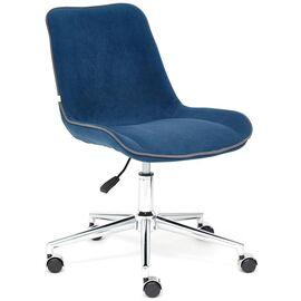 Компьютерное кресло STYLE флок , синий, 32 TetChair, Цвет товара: Синий,тон 32