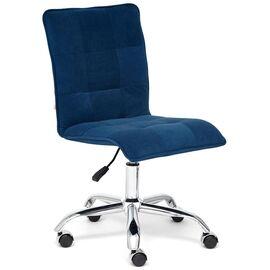 Компьютерное кресло «Zero» флок , синий, 32 TetChair, Цвет товара: Синий,тон 32