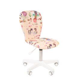 Компьютерное кресло для детской комнаты Chairman KIDS 105 белый пластик (Принцессы), Цвет товара: Принцессы