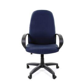 Компьютерное кресло для руководителя Chairman 279  JP15-5 черно-синий, Цвет товара: Синий, изображение 5