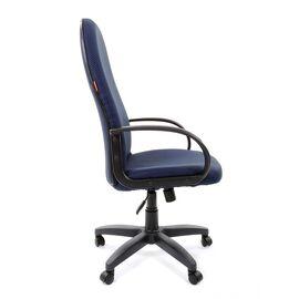 Компьютерное кресло для руководителя Chairman 279  JP15-5 черно-синий, Цвет товара: Синий, изображение 6