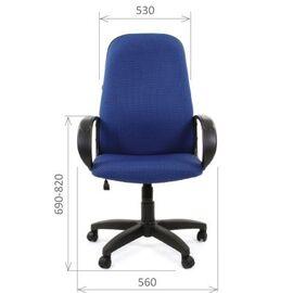 Компьютерное кресло для руководителя Chairman 279  JP15-5 черно-синий, Цвет товара: Синий, изображение 2