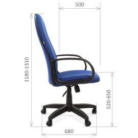 Компьютерное кресло для руководителя Chairman 279  JP15-5 черно-синий, Цвет товара: Синий, изображение 3