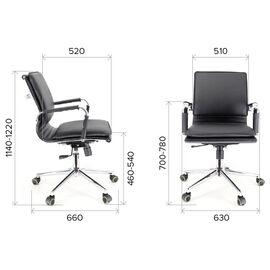 Компьютерное кресло Everprof Nerey LB T Черная экокожа, Цвет товара: Черный, изображение 5