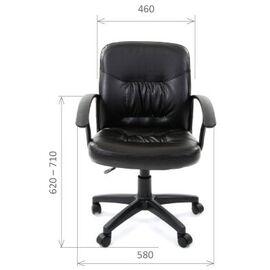 Компьютерное кресло Chairman 651 ЭКО черное матовое, Цвет товара: Черный, изображение 2