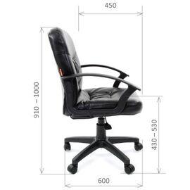 Компьютерное кресло Chairman 651 ЭКО черное матовое, Цвет товара: Черный, изображение 3