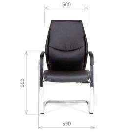 Офисное кресло для посетителей Chairman Vista V эко Черный, Цвет товара: Черный, изображение 2