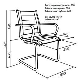 Офисное кресло для посетителей Line-M Vi (C2W), Цвет товара: Черный, изображение 9