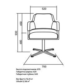 Офисное кресло для посетителей Forum Vi base (C2W), изображение 7