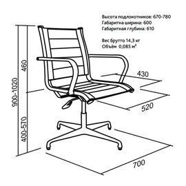 Офисное кресло для посетителей Line Vi base (C2W), Цвет товара: Черный, изображение 9