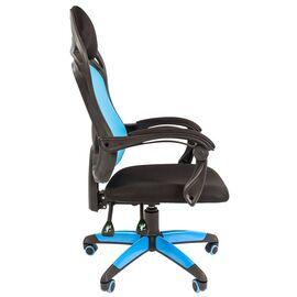 Кресло для геймеров Chairman Game 12 Голубое, Цвет товара: Голубой, изображение 3