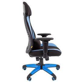 Кресло для геймеров Chairman Game 14 Голубой, Цвет товара: Голубой, изображение 3