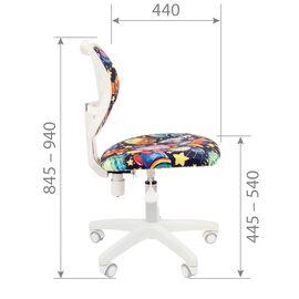 Компьютерное кресло для детской комнаты Chairman Kids 102, изображение 11