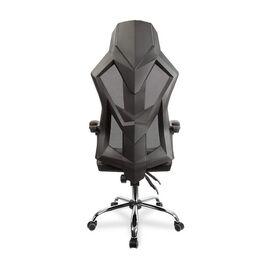 Кресло для геймеров College CLG-802 LXH Black, Цвет товара: Черный, изображение 4