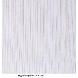 Стол журнальный М3-1T серии Open view toForm 630*630*h330, изображение 4