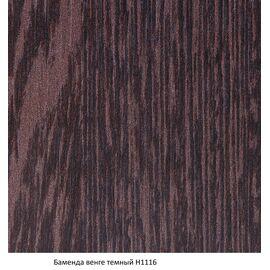 Журнальный стол M23-1T серии Fashion trends toForm 740*740*h230, изображение 2
