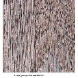 Журнальный стол M23-1T3 серии Fashion trends toForm 670*740*h230, изображение 3