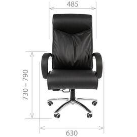 Компьютерное кресло для руководителя Chairman 420 кожа черная, Цвет товара: Черный, изображение 4