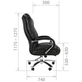 Компьютерное кресло для руководителя Chairman 405 натуральная кожа, Цвет товара: Черный, изображение 5