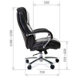 Компьютерное кресло для руководителя Chairman 402 Черная кожа, Цвет товара: Черный, изображение 3