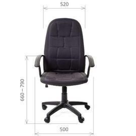 Компьютерное кресло для руководителя Chairman 737 Черный, Цвет товара: Черный, изображение 3