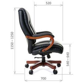 Компьютерное кресло для руководителя Chairman 503 натуральная кожа, Цвет товара: Черный, изображение 3