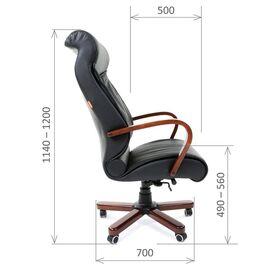 Компьютерное кресло для руководителя Chairman 420 WD Натуральная кожа черного цвета, Цвет товара: Черный, изображение 3