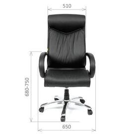 Компьютерное кресло для руководителя Chairman 420 Натуральная кожа белого цвета, Цвет товара: Белый, изображение 4