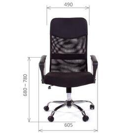 Компьютерное кресло для руководителя Chairman 610 Красный, Цвет товара: Красный, изображение 2