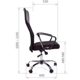 Компьютерное кресло для руководителя Chairman 610 Серый, Цвет товара: Серый, изображение 3