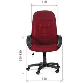 Компьютерное кресло для руководителя Chairman 727 CT Бордовый, Цвет товара: бордовый, изображение 2