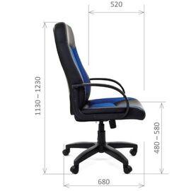 Компьютерное кресло для руководителя Chairman 429 Экопремиум, серый+ткань 10-356 черная, Цвет товара: Черный, изображение 3