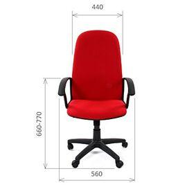 Компьютерное кресло для руководителя Chairman 289 NEW Зеленый, Цвет товара: Зеленый, изображение 2