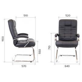 Офисное кресло для посетителей Everprof Atlant CF экокожа черный, Цвет товара: Чёрный, изображение 2