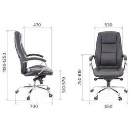 Компьютерное кресло для руководителя Everprof Kron M кожа коричневый, Цвет товара: Коричневый, изображение 4