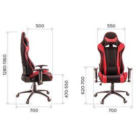 Геймерское кресло Everprof Lotus S4 Черно-красное, Цвет товара: черное-красное, изображение 4