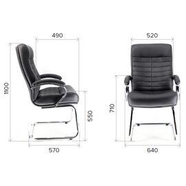 Офисное кресло для посетителей Everprof Orion CF экокожа черный, изображение 4