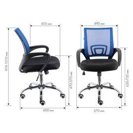 Офисное кресло Everprof ЕР 696