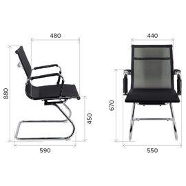 Офисное кресло для посетителей Everprof Opera CF сетка черный, Цвет товара: Черный, изображение 2