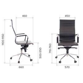 Компьютерное кресло для руководителя Everprof Rio M кожа черный, Цвет товара: Черный, изображение 3