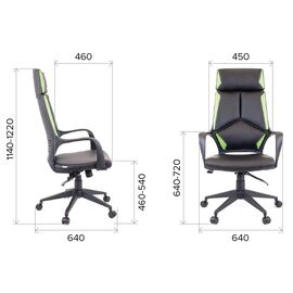 Компьютерное кресло для руководителя Everprof Trio Grey TM Ткань Красный, Цвет товара: Красный, изображение 2