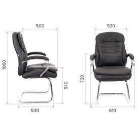 Офисное кресло для посетителей Everprof Valencia CF экокожа черный, Цвет товара: Чёрный, изображение 2